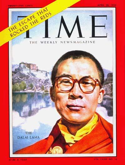 TIME Cover April 20, 1959